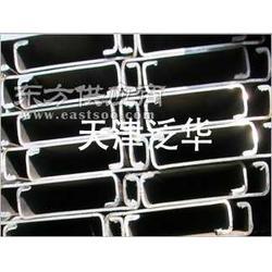C型钢供应商C型钢规格C型钢图片