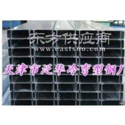 C型钢檩条常用规格厂家图片
