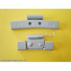供应铁质卡钩式平衡块图片