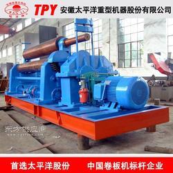 皖力大型卷板机 三辊电动卷板机W11-35X3000液压下料装置图片