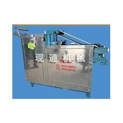 新饺子皮机 混沌皮机 面条机 包子机 食品机械图片