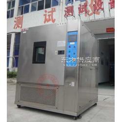 线性高低温冲击试验箱什么牌子的好图片