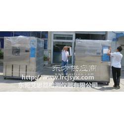 高低温交变循环试验箱 高低温交变循环实验箱图片