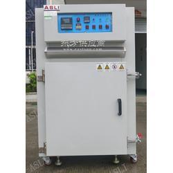 高低温冲击试验箱大的尺寸是多少图片