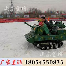 户外嬉雪游乐设备 雪地坦克车 高配置游乐坦克车图片