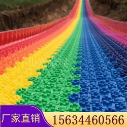 旱雪滑道生产厂家 彩虹滑道 网红滑道设备