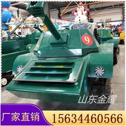 游乐场戏雪设备 户外坦克车 全地形坦克车价格