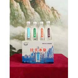 矿泉水专卖店-陕西口碑好的甘大 冰泉矿泉水出售图片