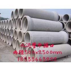 北京水泥管-弘帆建材-北京水泥管厂家-北京水泥管厂家图片