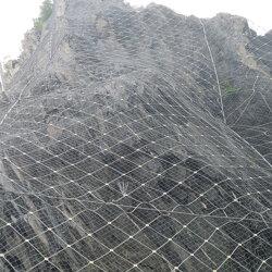 主动铁怎么能掉以轻心丝防护网【多少钱一米 主动铁丝�防护网多少钱一米图片