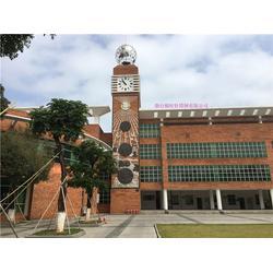 学校塔钟控制系统-学校塔钟-顺时针钟表可手机操作图片