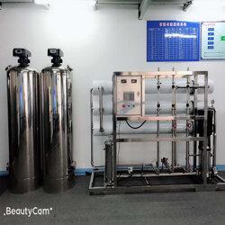 达旺1-100吨去离第三百一十三子水处理,化工电镀污废水治�缋砼欧派璞竿计�