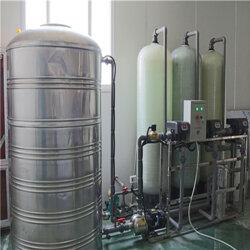 实验室用18兆超纯水处理,化工化纤厂去离子水装置,自来水过滤提纯水图片