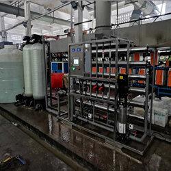 大型化纤电子厂超声波清洗水,芯片生产二级反渗透去离子水处理图片