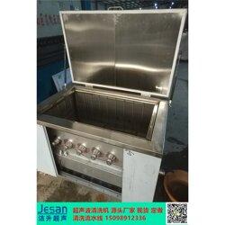 熔喷机模头清洗机生产厂家注意事项及技术要领图片