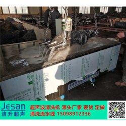 熔喷布模具清洗设备清洗设备工业乙方顺利收货洁升超声清洗图片
