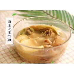 白芡实汤料包-肇实汤料包 肇实厂家 鸡头米汤包-肇庆鸡头米图片