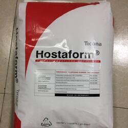 塞拉尼斯POM共聚Hostaform C9021SOEK树脂 低摩擦 耐磨图片