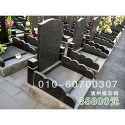 北京合法墓地-心善昌(在线咨询)北京墓地图片