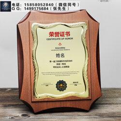 厂家市场活动一等奖奖牌,颁奖典礼荣誉证书奖牌,进口铝片实木奖牌定做图片