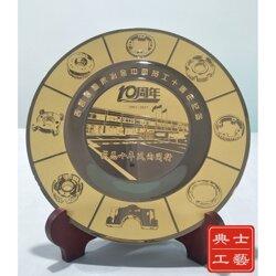 10周年�T派都要�缌嗽惫ぜ湍钆獭铩⒏卸魇�年纪念盘、企��业特色记录奖盘、进口镀金铜盘定制设计图片