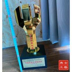 中国安装之星@奖杯、安装工�程优质奖、国家优质工程奖杯定制厂�家图片