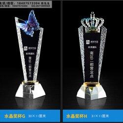 集团年终表彰大会奖杯制作,年度颁奖庆典奖牌设计、水晶奖杯奖牌定做厂家直销图片