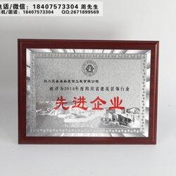 定做金箔银箔奖牌厂家、木质荣誉授权牌制作、木质铜牌证书设计定制图片