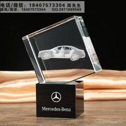 创意内雕汽车模型摆件定制、大型车展活动礼品制作、新车上市庆典纪念品厂家直销图片
