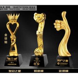 設計定做公司企業員工福利禮品獎品、優秀員工獎杯、資深老員工獎杯獎牌廠家直銷圖片