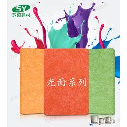 聚酯纤维吸音板 印花板 雕刻板图片