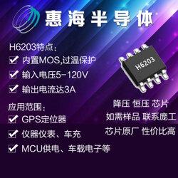 100V恒压芯片低纹波POE恒压IC响应快图片