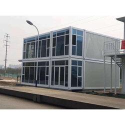 巩义打包箱房,买打包箱房就选郑州佳鑫钢结构图片