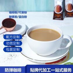 林诺实业-郑州固体饮料oem贴牌厂家-固体饮料oem贴牌图片