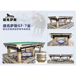 小型臺球桌廠家專賣-強利體育器材專業品質-珠海臺球桌專賣圖片