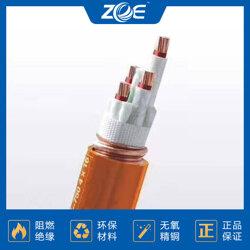 滨江电缆、铜带钢带铠装电缆、千岛湖中策控股电缆(商家)图片