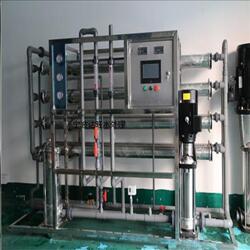 电镀厂纯净水设备,自来水过滤设备,达旺工业纯化水,直饮水设备图片