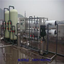 2吨 H电子厂用纯水设备,工业净水器,达旺反渗透纯水设备图片