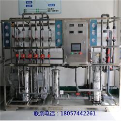 达旺反渗透纯水设备,净化水设备,超声波清洗用纯化水设备图片