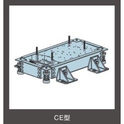 亚斯通力防震基座图片
