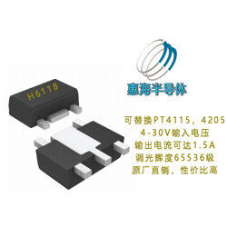 指示灯低压差低压线性恒流IC,线性调光ic图片