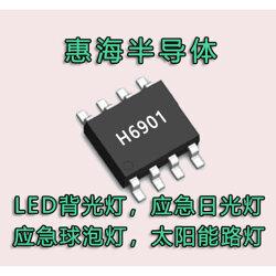 太阳能路灯升压恒流ic 3-100V图片