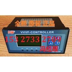 华大变频恒压供水控制器HD4000 远传压力表HD4000图片