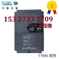 VM06-0185-N4 三肯變頻器 18.5KW 風機變頻器圖片