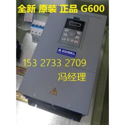GODBELL金钟变频器 G600-G-18.5KW/P-22KW图片