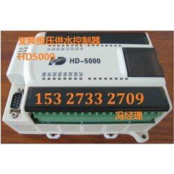 變頻恒壓供水電腦控制器HD5000 觸摸屏圖片
