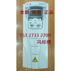 ABB ACS510變頻器 水泵變頻器ACS510-01-05A6-4圖片