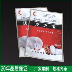 預混合飼料鍍鋁包裝袋鋁箔袋圖片