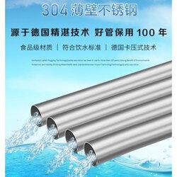 316不銹鋼水管用不銹鋼分水器還是用銅分水器好圖片