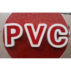 PVC烤漆字 安迪板雕刻图片